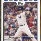 MARIANO RIVERA 2008 Topps from Team Card Set #NYY12.  YANKEES