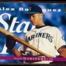 ALEX RODRIGUEZ 1995 Upper Deck Star Rookie #215.  MARINERS