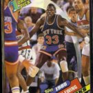 PATRICK EWING 1993 Topps Archives #5.  KNICKS