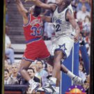 SHAQUILLE O'NEAL 1992 Upper Deck Top Prospects #474.  MAGIC