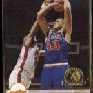 BRAD DAUGHERTY 1993 Hoops GOLD Insert #37.  CAVS