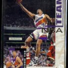 KEVIN JOHNSON 1994 Upper Deck All NBA #20.  SUNS