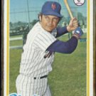 RON HODGES 1978 Topps #653.  METS
