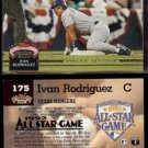 IVAN RODRIGUEZ (2) 1992 Stadium Club All Star #175.  RANGERS