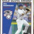 ALEX RODRIGUEZ 2004 Topps Gold Glove #701.  RANGERS