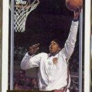 CHARLES SMITH 1992 Topps GOLD Insert #253.  KNICKS