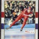 ERIC HEIDEN 1991 Impel Olympic HOF #36.