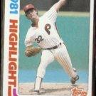 STEVE CARLTON 1982 Topps Highlight #1.  PHILLIES