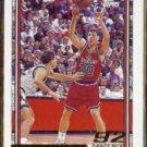 BRENT PRICE 1992 Topps GOLD Draft Insert #340.  BULLETS