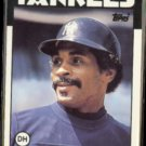 MIKE EASLER 1986 Topps Traded #33T.  YANKEES