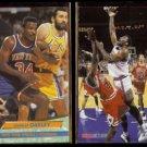 CHARLES OAKLEY 1992 Ultra #124 + 1995 Hoops #110.  KNICKS