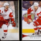 HENRIK ZETTERBERG 2010 Upper Deck SP GU #138 + 2011 UD #138.  RED WINGS