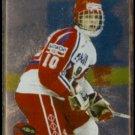 OLEG TVERDOVSKY 1994 Classic Picks Insert of 20,000 #CP12 of 25.  RUSSIA