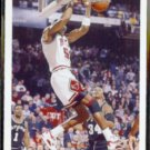 HORACE GRANT 1992 Upper Deck #135.  BULLS