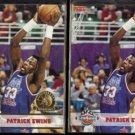 PATRICK EWING 1993 Hoops GOLD All Star Insert w/ sister #265.  KNICKS
