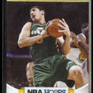 ENES KANTER 2012 Panini Hoops #225.  JAZZ
