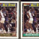 DIKEMBE MUTOMBO 1993 Hoops GOLD All Star Insert w/ sister #110.  NUGGETS