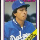JESSE OROSCO 1988 Topps Traded #77T.  DODGERS