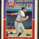ALAN TRAMMELL 1988 Topps Rite Aid Glossy #18 of 33.  DET TIGERS