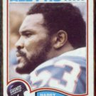HARRY CARSON 1982 Topps All Pro #418.  GIANTS
