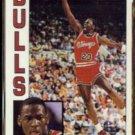 MICHAEL JORDAN 1992 Topps Archives #52.  BULLS