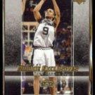 TONY PARKER 2003 Upper Deck Rookie Exclusives #'d Insert 047/100.  SPURS