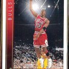 MICHAEL JORDAN 1993 Upper Deck #23.  BULLS