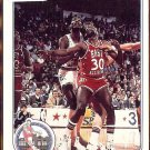BERNARD KING 1984 Star #5.  KNICKS