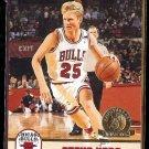 STEVE KERR 1993 Hoops Gold Insert #312.  BULLS