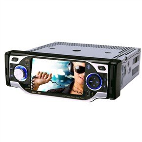 """Silver DT-4001 4"""" 1 Din In-Dash Good Car DVD Player with GPS"""