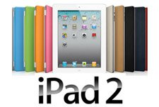 Green Smart Cover Leather Magnetic Full Case For IPad2