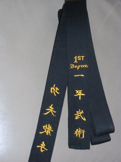 Martial Arts Embroidered Belt