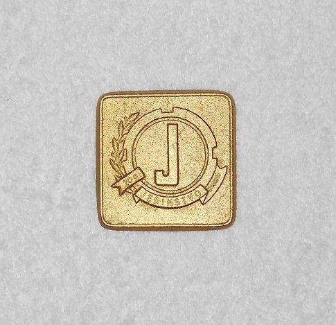 "Jedinstvo Zagreb - Bronze Medallion - 2"" x 2"""