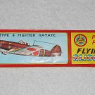 Power Prop Flying Gliders - Type 4 Fighter Hayate - #3 - New - Vintage