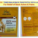 TIGER BALM BACK PAIN PATCH 10X14 cm Relief Back Aches Pains