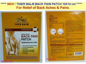TIGER BALM BACK PAIN PATCH 10X14 cm Relief Back Aches Pains