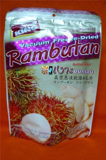 100% Natural RAMBUTAN Vacuum Freeze-Dried Healthy Snack 50g