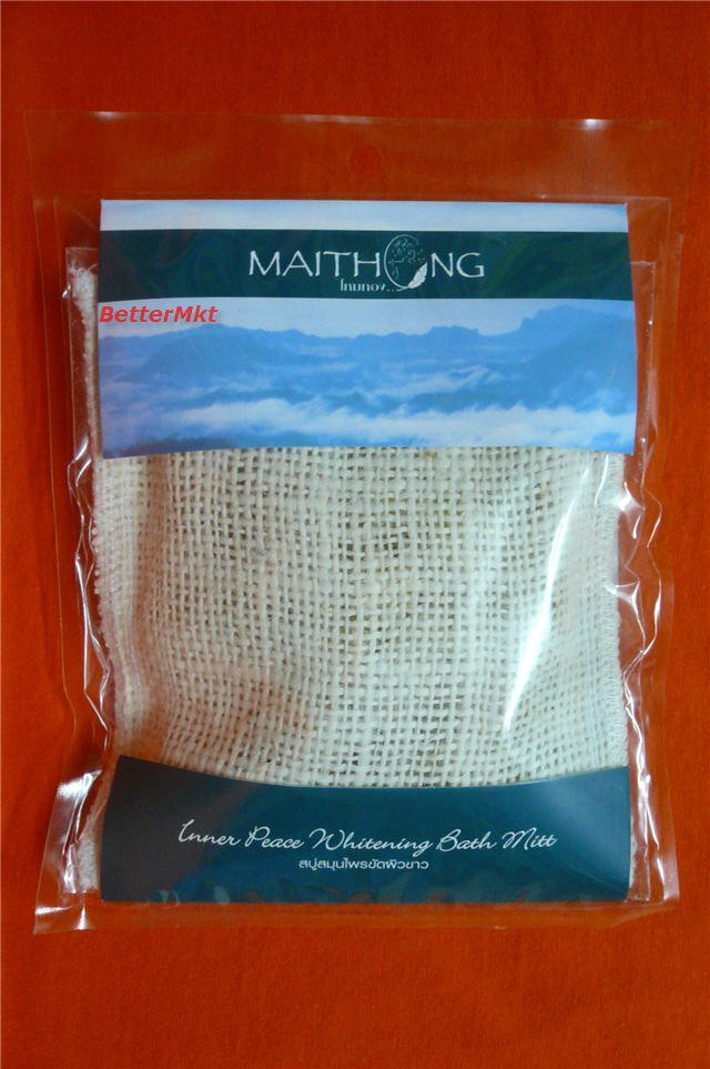 Reduce Black Spots Balance Skin Tone Spa Soap Maithong Inner Peace Whitening Bath Mitt