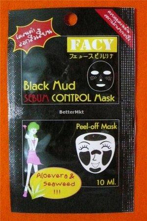 Black Mud SEBUM CONTROL Mask FACY Peel-off Mask 10ml