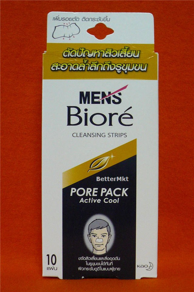 MENS Biore Pore Pack 10 Nose Cleansing Strips Active Cool