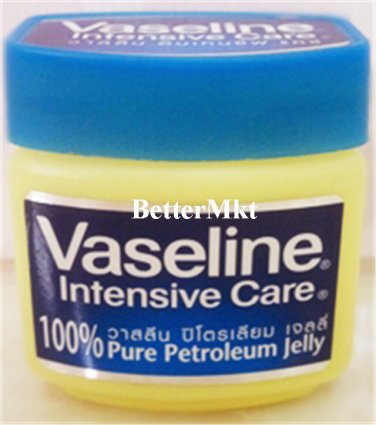 Vaseline Intensive Care 100% Pure Petroleum Jelly 50g Moisture Soothe Dry Skin