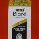 MENS Biore Pore Pack 5 Nose Cleansing Strips Active Cool