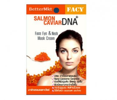Anti Wrinkles Salmon Carviar Face Eye Neck Mask Cream