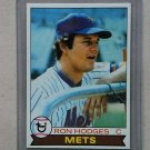1979 Topps Baseball #46 Ron Hodges Mets Pack Fresh