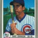 1979 Topps Baseball #513 Dave Johnson Cubs Pack Fresh
