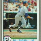 1979 Topps Baseball #546 Bill Russell Dodgers Pack Fresh