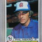 1979 Topps Baseball #595 Phil Niekro Braves Pack Fresh