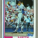 1982 Topps Baseball #783 Greg Harris Mets Pack Fresh