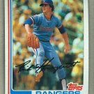 1982 Topps Baseball #751 Rick Honeycutt Rangers Pack Fresh