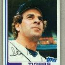 1982 Topps Baseball #670 Steve Kemp Tigers Pack Fresh